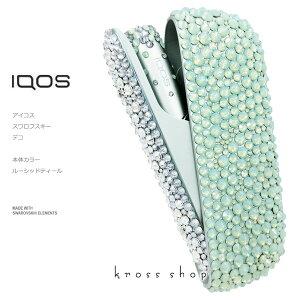 【新型IQOS本体キット込み】アイコス3 デュオ IQOS3 DUO 本体 キット アイコス IQOS 電子タバコ キャップ ドアカバー デコ アイコスキャップ IQOSキャップ ターコイズ系 ルーシッドティール スワロ