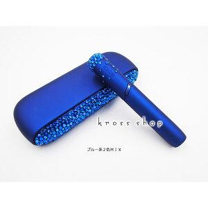 【3点セット本体込み】アイコス3 デュオ IQOS3 DUO 本体キット ステラーブルー ドアカバー キャップ デコ 純正 正規品 スワロフスキー ラインストーン ブルー 青 キラキラ 送料無料 代引き可能