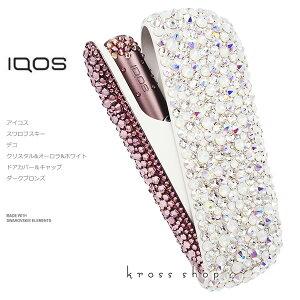 【新型IQOS本体キット込み】アイコス3 デュオ IQOS3 DUO 本体 キット アイコス IQOS ウォームホワイト 電子タバコ キャップ ドアカバー ダークブロンズ デコ アイコスキャップ IQOSキャップ スワロ