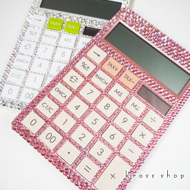 電卓 計算機 デコ スワロフスキー キラキラ キャノン オフィス用品 かわいい ネイル 美容室 エステサロン などにおすすめ 電卓デコ