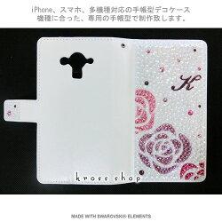 手帳型スワロフスキーケース