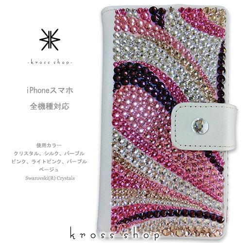 【片面】HTC10 J butterfly HTC J ONE HTV32 HTV31 HTL23 HTL22 HTL21 スワロフスキー 手帳型 デコ キラキラ デコケース デコカバー デコ電 ブランド かわいい 大人 -プッチ柄(1)-