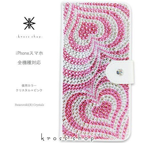 【片面】HTC10 J butterfly HTC J ONE HTV32 HTV31 HTL23 HTL22 HTL21 スワロフスキー 手帳型 デコ キラキラ デコケース デコカバー デコ電 ブランド かわいい 大人 プッチ柄 -ハートプッチ(ピンク&クリスタル)-