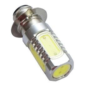 PH7 LED バルブ バイク ヘッドライト 1灯 7.5W LED 白 ホワイト Hi Low 光量切り替え 原付 オートバイ 交換用 PH7 ハイパワーLED アルミヒートシンク ライト _27032