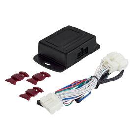 ホンダ フリード GB3 GB4 ドアミラー 自動格納キット キーレス連動 電動ミラー ドアロック連動 ACC連動 自動開閉 電動格納 電動開閉 サイドミラー オートミラー HONDA パーツ _53132p