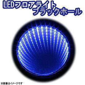 ブラックホール LED DIYキット 丸型 69mm 汎用 LEDブラックホール 自作選択 5色 ホワイト ブルー ピンク レッド ブラックライト @a234