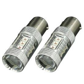 S25 シングル LED バルブ 80W CREE 12V 24V ピン角度 180度 選べるカラー2色 ホワイト レッド ポジション テールランプ ライト @a577