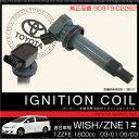 イグニッションコイル 1本 純正品番 90919-02262 トヨタ ウィッシュ WISH ZNE10G 1800cc 1ZZFE 0301〜0903 補修用 ...