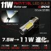 PH7 T19L LED 11 W 白色摩托車前照燈 Hi/Lwo 切換閥白色一輛小摩托車用品助力車摩托車踏板車 50cc 本田 / 本田雅馬哈 / 雅馬哈 _ 27094
