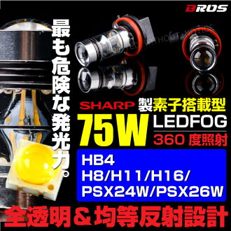 雾灯 LED / 灯泡 H8/H11/H16 HB4 PSX24W PSX 26 W75W/夏普装置,由两个 12V/24V V 360 度光 / 白 / 白 / 通用 / 阀/大雾灯/夏普 / 真正理解交流 / / @a440