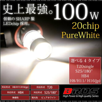 Valves made by sharp LED chip x 20 white induction of two H8 H11 H16 HB4 T20 single S25/BA15s180 ° fog lights headlight position backup lamps, etc. / / shipping / shipping included @a525