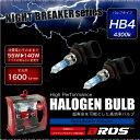 ハロゲンバルブ HB4 9006 55W NB/4300K 12V 140W/1600lm相当 車検対応 2個セット 無加工ポン付け アイドリングストップ車対応...