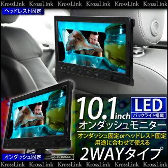 冲监视器 10.1 英寸 HDMI 2WAY / 头枕固定支架与 12 V 雪茄打火机插座电源 USB 智能手机 iPhone Android / / _ 43138