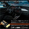 Prevention of T10 LED kiang seller incorporation valve nonpolarity high brightness SMD *6 flat model wide-angle lens light emission two white / white 6000K ルームランプカーテシポジション resistance warning light CANBUS high Fra simple installation warning cancellation