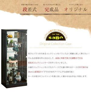 コレクションケースコレクションボード収納ケースコレクションフィギュアケースフィギアケースボード棚板段差式かぐわんオリジナルダナーエスカーラ2色オプションLED