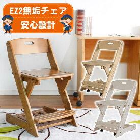 学習チェア 木 キャスター 木製 子供用 椅子 送料無料 木製無垢 おすすめ 木製チェア チェア— チェア 学習イス 勉強イス ダイニングチェア 北欧 風 家具 昇降 キャスター付き キャスター ミドルブラ