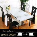 伸長式 伸縮 ダイニングテーブル テーブル 伸長式テーブル 食卓 モダン ダイニング 鏡面 艶有 単品販売 6人掛け 4人掛…