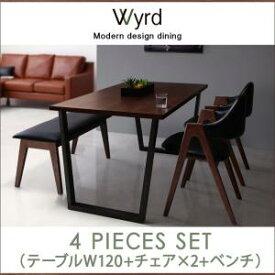 天然木ウォールナットモダンデザインダイニング 【Wyrd】ヴィールド/4点セット(テーブルW120+チェア×2+ベンチ)