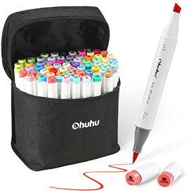 マーカーペン 筆タイプ 72色 Ohuhu 筆先 ふでタイプ ブレンダーペン付き イラストマーカー 筆・太字 鮮やか 手帳 イラスト 色塗り 塗