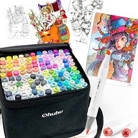 Ohuhu イラストマーカー 筆・太字 120色 ブレンダーペン付き マーカーペン ふでタイプ 両用 鮮やか 手帳 イラスト 色塗り 塗る絵 カ
