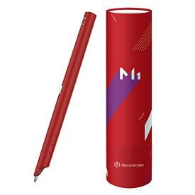 【正規品】Neo smartpen ネオスマートペンM1 for iOS and Android レッド NWP-F50RD(ノート別)