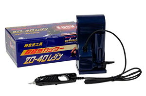 エコーテック 超音波カッター ZO-40レジン