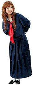 送料無料【即納!】ロングセーラー服・M【丸惣MJP-520】パーティーグッズ(制服・セーラー服・衣装・スケバン・変装・コスチューム・コスプレ・女装)