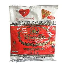 タイティー茶葉 チャーポン チャトラムエ ナンバーワン 400g 【大人気 タイ本場使用! タイの紅茶】 CHATRAMUE NUMBERONE