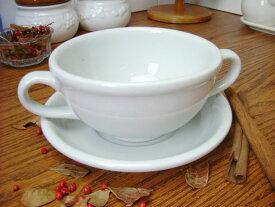 ギャラクシーミルク 両手付スープカップ & ソーサー [ おしゃれ 大きい カフェ 碗皿 GALAXY KOYO 洋食器 業務用 ]
