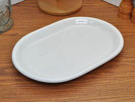 ギャラクシーミルク プラター 36.5cm [ 楕円皿 オーバル 盛り皿 大皿 パーティ GALAXY KOYO 洋食器 業務用 ]