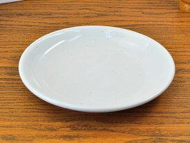 ギャラクシーミルク 丸皿 15.5cm [ パン皿 プレート GALAXY KOYO 洋食器 業務用 ]