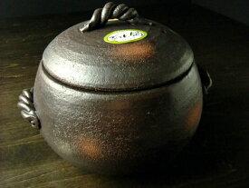 萬古焼 みすずのご飯鍋 5合炊き [ ご飯釜 調理器 日本製 ]