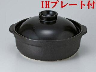 宴6号土鍋黒IH対応