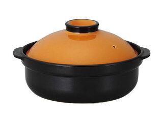 宴7号土鍋オレンジ/ブラック