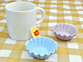 アミューズプチケーキ型小付[ボウル小鉢カラフルデザートお菓子日本製]