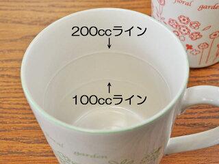 軽い食器軽量目盛り付きマグカップフローラルガーデン[メモリ目安コップ計量]