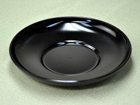4.0 ダルマ 茶托 黒 [ 茶たく 茶器 越前漆器 ネコポスOK(3個まで)]