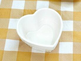 ハート ココット 7cm 白 [ スフレ お菓子作り かわいい オーブン対応 小鉢 耐熱食器 ]