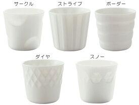 honoka ほのか ロックカップ [ 白い食器 おしゃれ かわいい フリーカップ 小田陶器 ]
