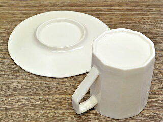 多角形コーヒーカップ&ソーサークリーム[ティーカップ][アウトレット訳あり特価品]