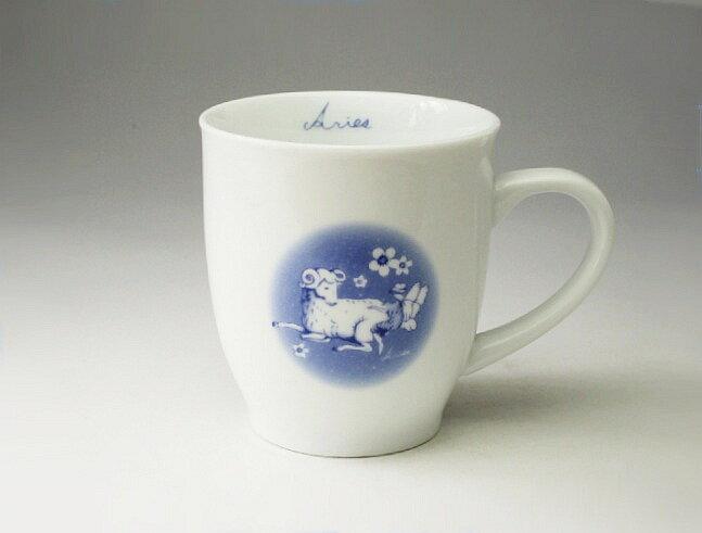 12星座 マグカップ 牡羊座 (おひつじ座) [ コーヒーカップ ティーカップ ] [ アウトレット 訳あり特価品 ]