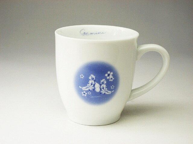 12星座 マグカップ 双子座 (ふたご座)[ コーヒーカップ ティーカップ ][ アウトレット 訳あり特価品 ]