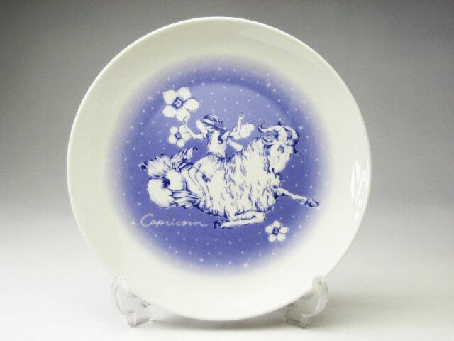 12星座 プレート 山羊座 (やぎ座)[ 丸皿 ケーキ皿 ][ アウトレット 訳あり特価品 ]