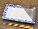茶サビ長角皿25cm[アウトレット][訳あり特価品]
