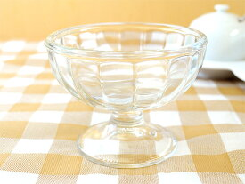 アトランティック アイスクリーム カップ [ パフェグラス デザートカップ ガラス食器 おうちカフェ ]