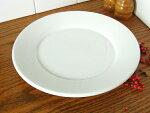 白い食器フォンテ丸皿21.5cm[プレート][業務用]