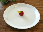 白い食器スプラウトプレート23cm[丸皿][業務用]