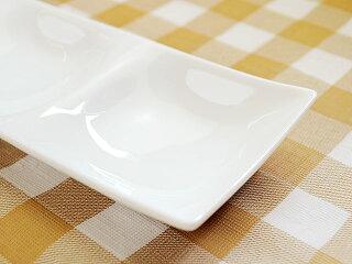 白い食器Kowakeコワケ三ツ仕切皿[小鉢白磁角皿カフェ食器洋食器]
