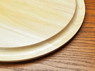 ナチュラル33cmラウンドプレート[木製/ピザプレート/大皿]