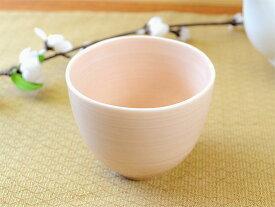ピンクいっぷく碗 [ 湯呑み / 湯飲み / 湯のみ / 陶器 ][価格別食器市]